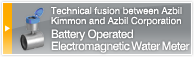 Technical fusion between Azbil Kimmon and Azbil Corporation. Battery Operated Electromagnetic Water Meter