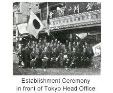 Establishment Ceremony in front of Tokyo Head Office