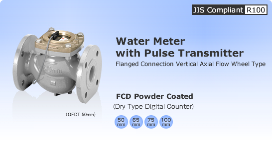 Water Meter with Pulse Transmitter - Flanged Connection